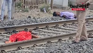 couple-suicide-on-railway-track