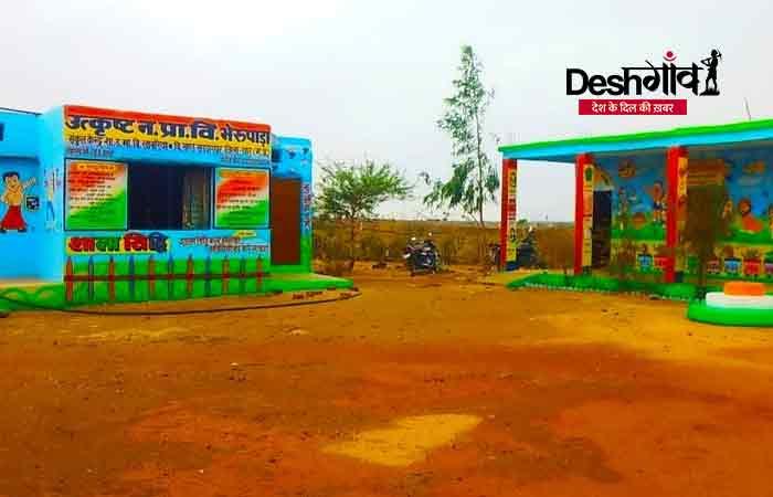 dhar-govt-school