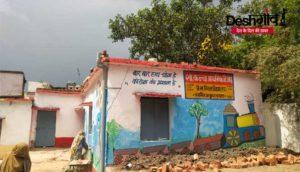 dhar-rain-water