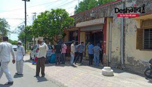 dhar-registry