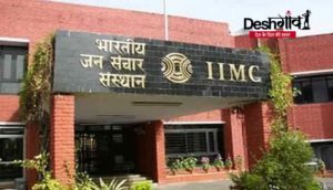 iimc-new-delhi