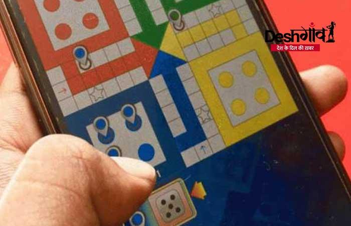 ludo-gambling