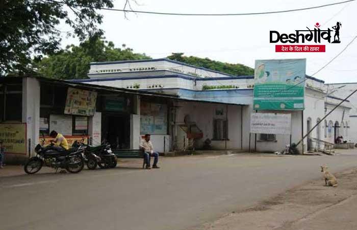 medical-facility-dhar