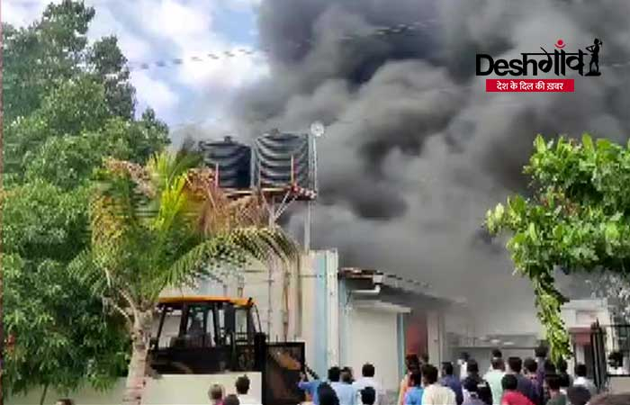 pune-fire-incident