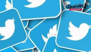twitter-vs-govt