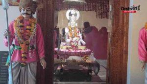 ajab-dham-guru-prunima