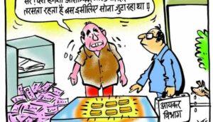 cartoon-corruption-and-olympics-gold