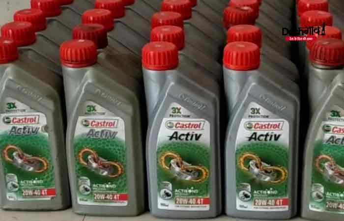 castrol-fake-oil