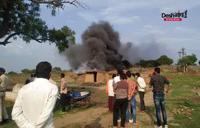 dhar-black-smoke