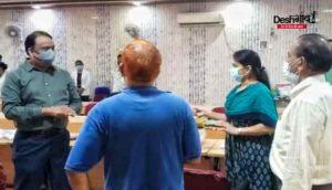 dhar-exam-centers