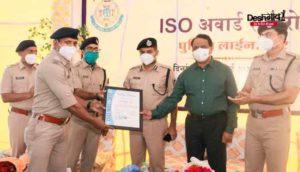 dhar-iso-certificate