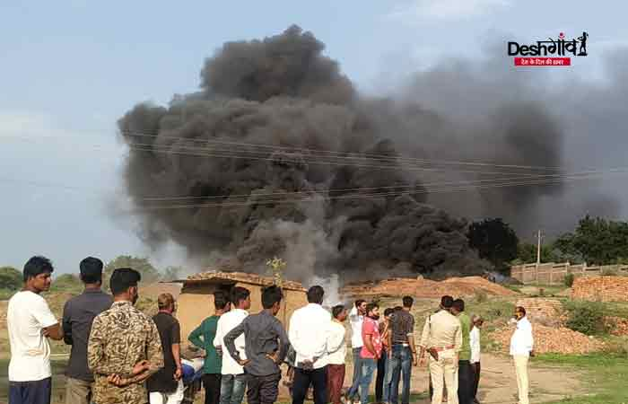 dhar-oil-fire