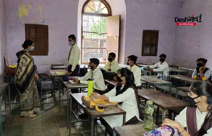 dhar-school-reopen