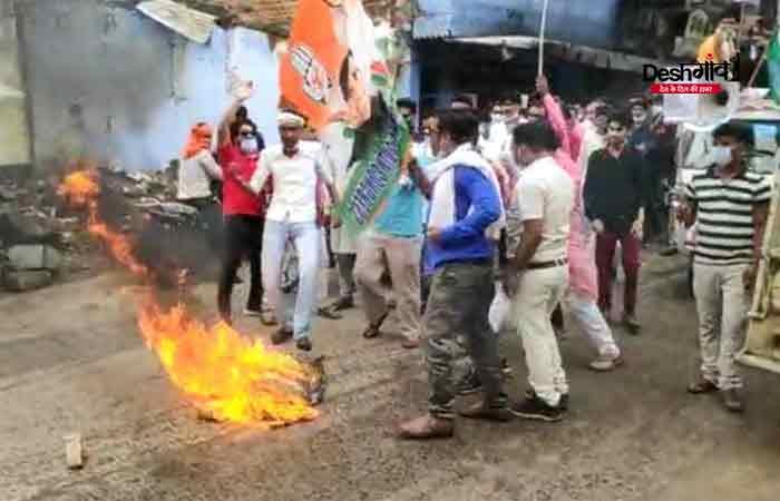 hata-congress-protest