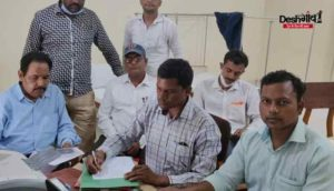 narsinghpur-tehsildar-arrest