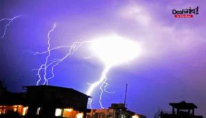 sky-lightning-mp