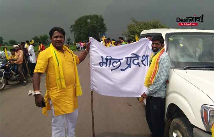 bheel-pradesh