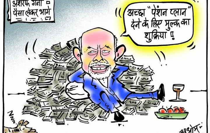 cartoon-on-ashraf-ghani