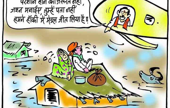 cartoon-on-flood