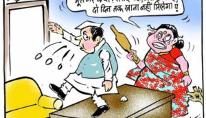 cartoon-on-parliament