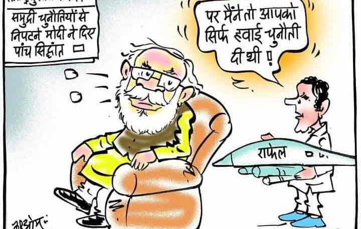cartoon-on-rafale-and-unsc