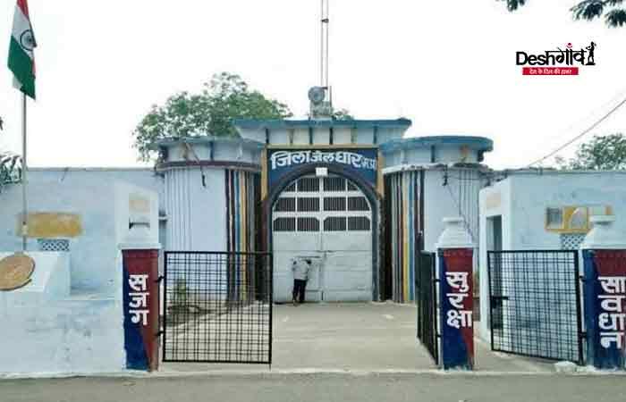 dhar-jail