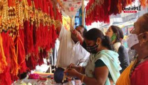 dhar-rakhi-market