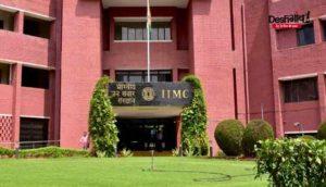 iimc-best-college