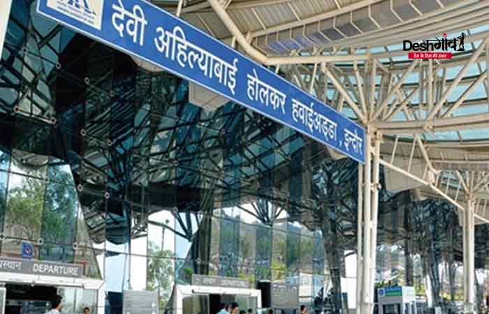 indore-airport-visitor-pass