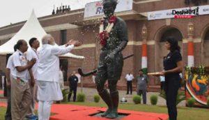 major-dhyan-chand-khel-ratna-award