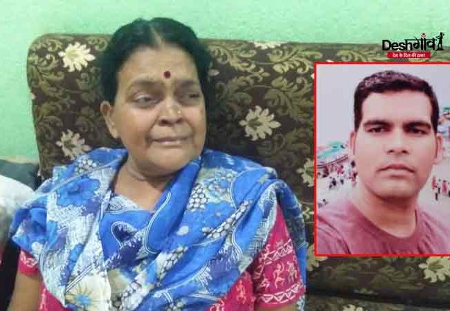 mhow-son-absconding-a-year