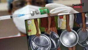 hunger-index-corona-vaccine