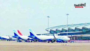 indore-airport-parking